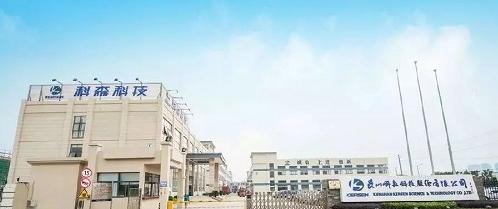 天加中标昆山科森科技股份有限公司项目