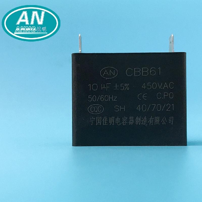 10 uf fan ceiling fan wiring diagram capacitor cbb61 - Coowor.com