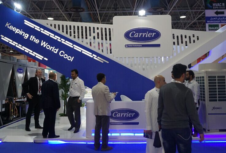 HVACR Expo Saudi 2019