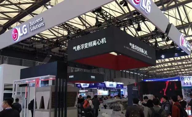 2020 China refrigeration Expo