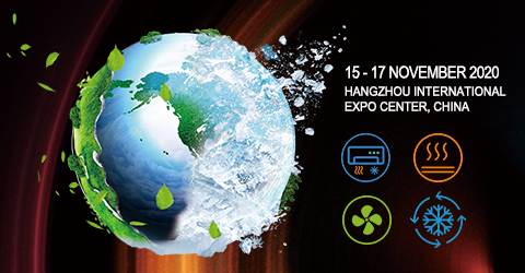 2020 China International Air-Conditioning, Ventilation, Refrigeration and Cold Chain Expo