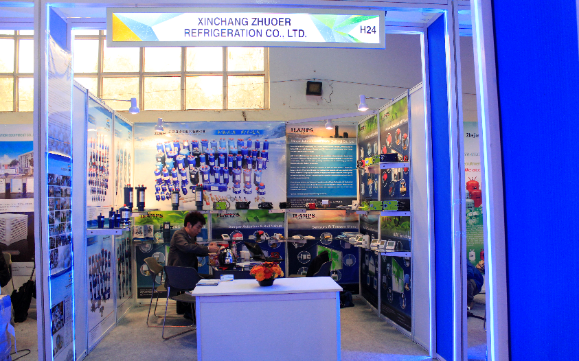 2014 India international refrigerationair conditioning and ventilation equipment exhibition