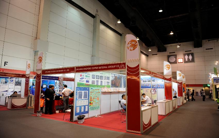 2015 Thailand international HVAC refrigeration Exhibition