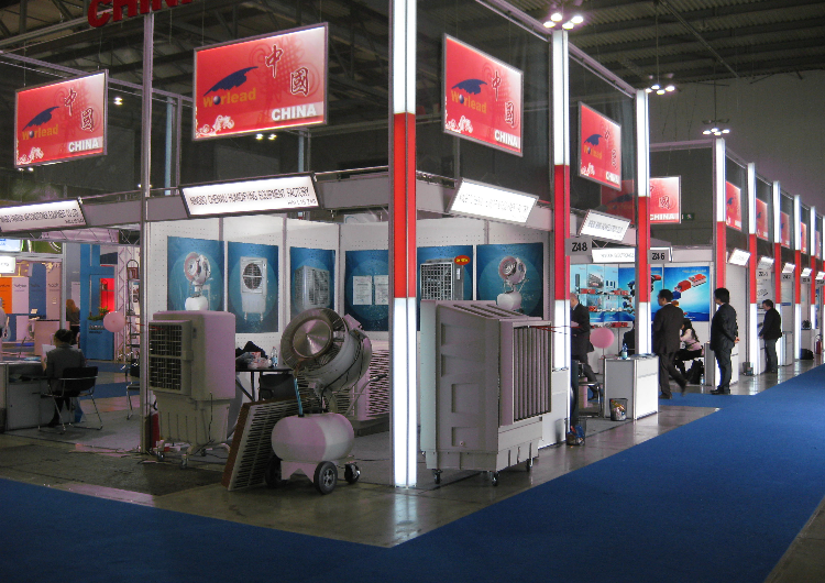 HVAC&R Japan 2016 HEATING VENTILATING AIR CONDITIONING AND REFRIGERATING EXPO