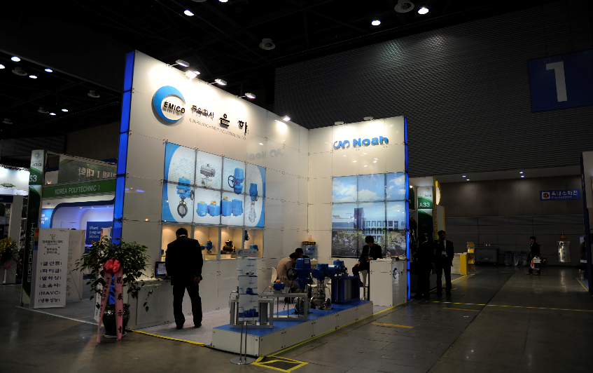 2013 Heating, Air-Conditioning, Refrigeration and Fluid Exhibition Korea