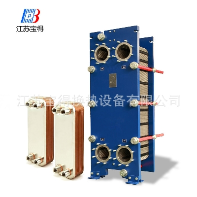 Equal Alfa Laval Gasket Plate Frame Heat Exchanger for Lube Oil ...