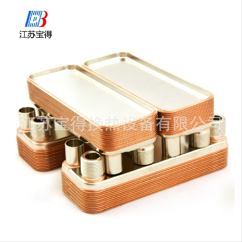 BL14 series(Equal B3-014) Copper Brazed Plate Heat Exchanger Freon ...