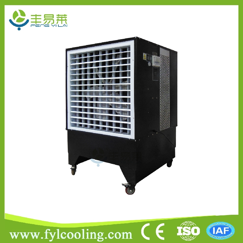 Best Cool Evaporative Grill Pelonis Cooling Fan Myanmar Portable Plastic  Industrial Air Cooler
