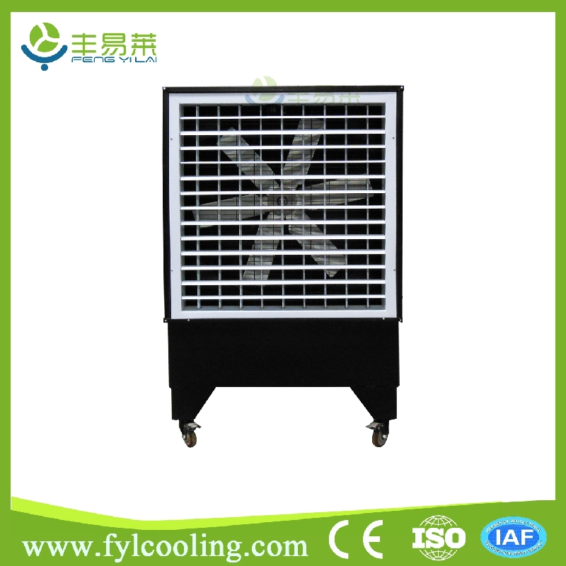 ... Best Cool Evaporative Grill Pelonis Cooling Fan Myanmar Portable  Plastic Industrial Air Cooler ...