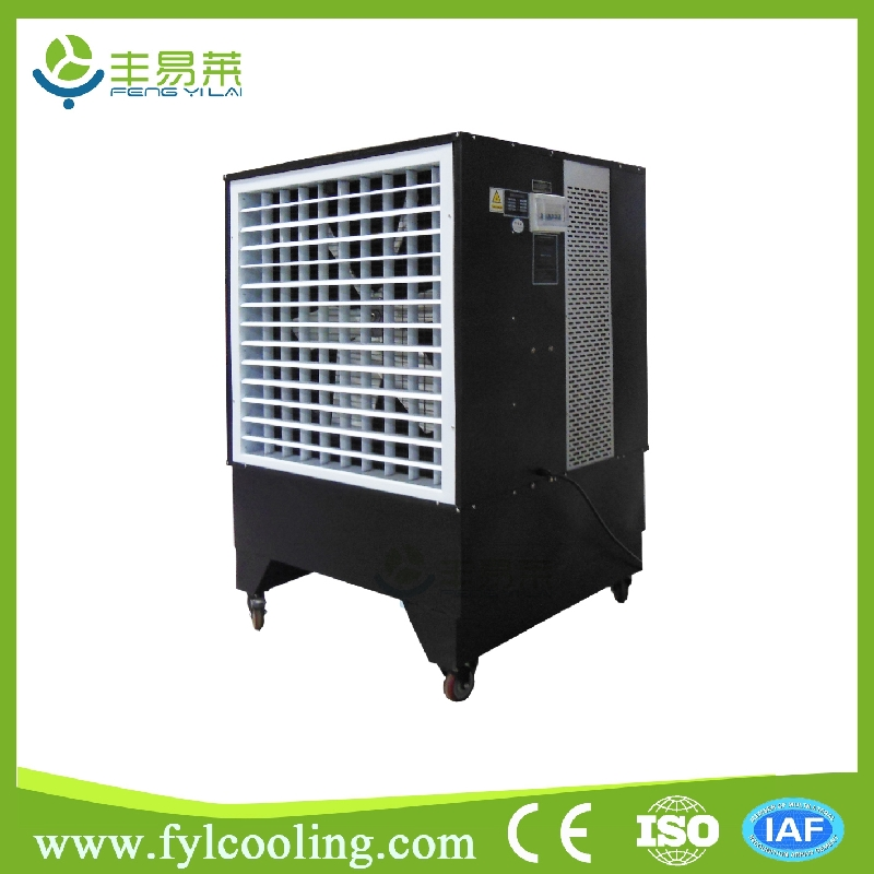 Best Cool Water Based Fan Price Water Air Cooler Sale