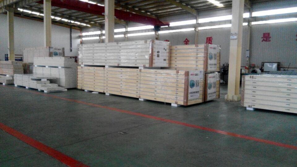 Prefab cold room PU panel for cold room storage & Refrigeration Fittings: Cold Storage Plate Suppliers at Coowor.com