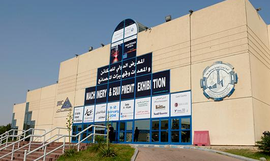 JEDDAH CENTRE FOR FORUMS & EVENTS