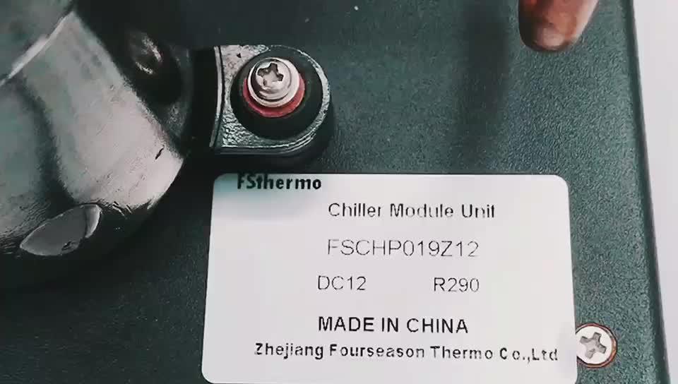 12V-24V-Mini-liquid-chiller-cooling-system-race-car-driver