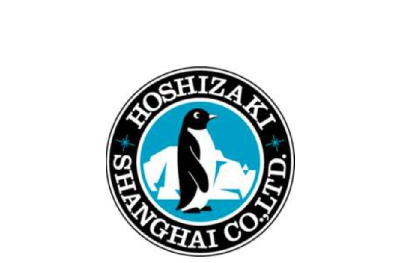 Hoshizaki adopts CO2 on Gram fridges