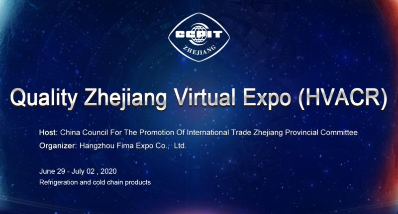 The first professional online exhibition in HVACR industry held in Zhejiang Province will open on June 29
