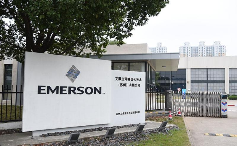 Emerson sales down 16%