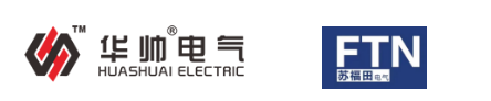 Huashuai electric focuses on the field of home appliance accessories to protect the safety of customers