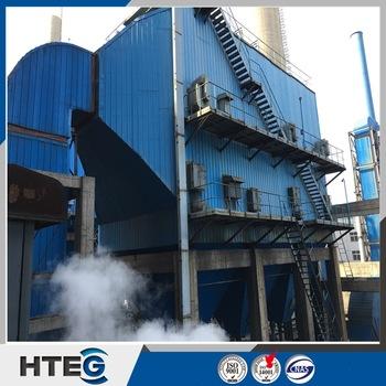 HTEG 35 3 82 M circulating fluidized bed boiler - Coowor.com