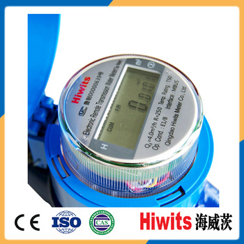 Alibaba express China pvc materials bluetooth water meter for