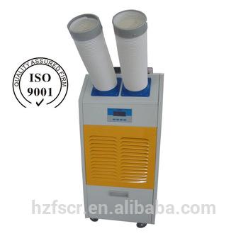 portable air cooler inverter air conditioner - Coowor com