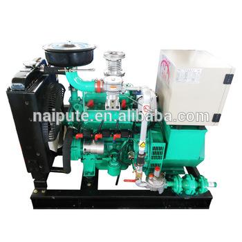 World global warranty small gas turbine generator with CE