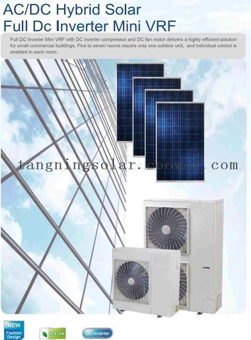 ACDC Hybrid Solar Central Air Conditioner - Coowor com