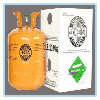High Purity Mixed Refrigerant R404a, Refrigerant gas 404a