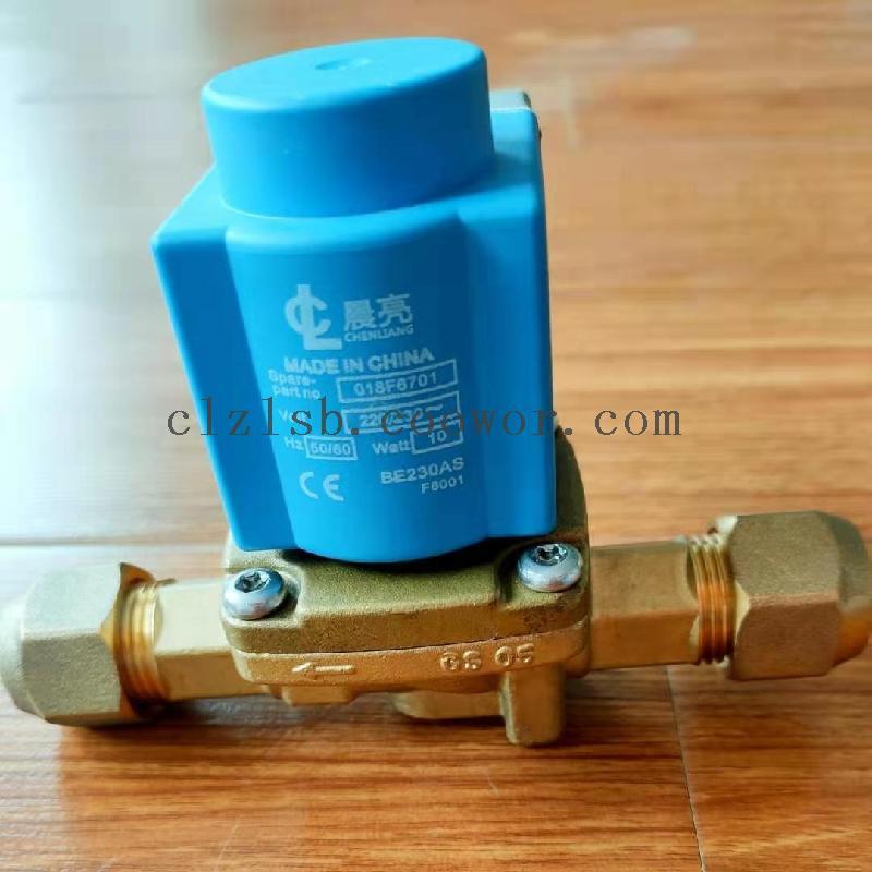 refrigeration solenoid valve CVR15 flare connection 5/8 for