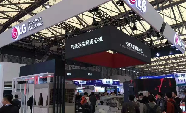 2020 China refrigeration Expo