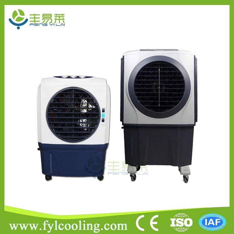 conditioner evaporative rotating water pump air cooler fan 2015