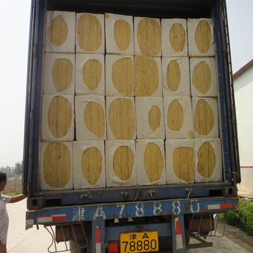 wall insulation china rock wool slab price - Coowor com