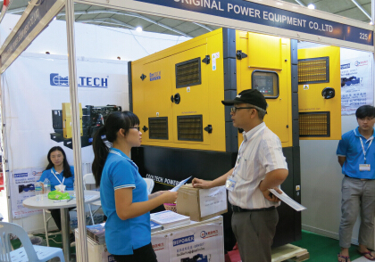 Myanmar International Ventilation Air Conditioning and Refrigeration Show 2017